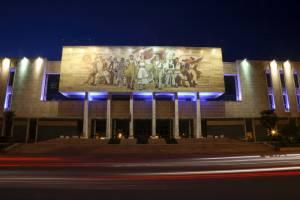 ALBANIA - National Historical Museum In Tirana,