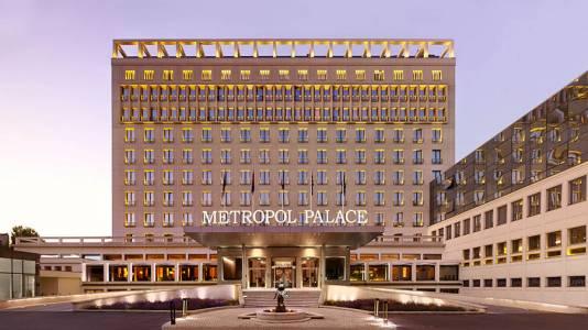 Metropol Palace Belgrade Facade